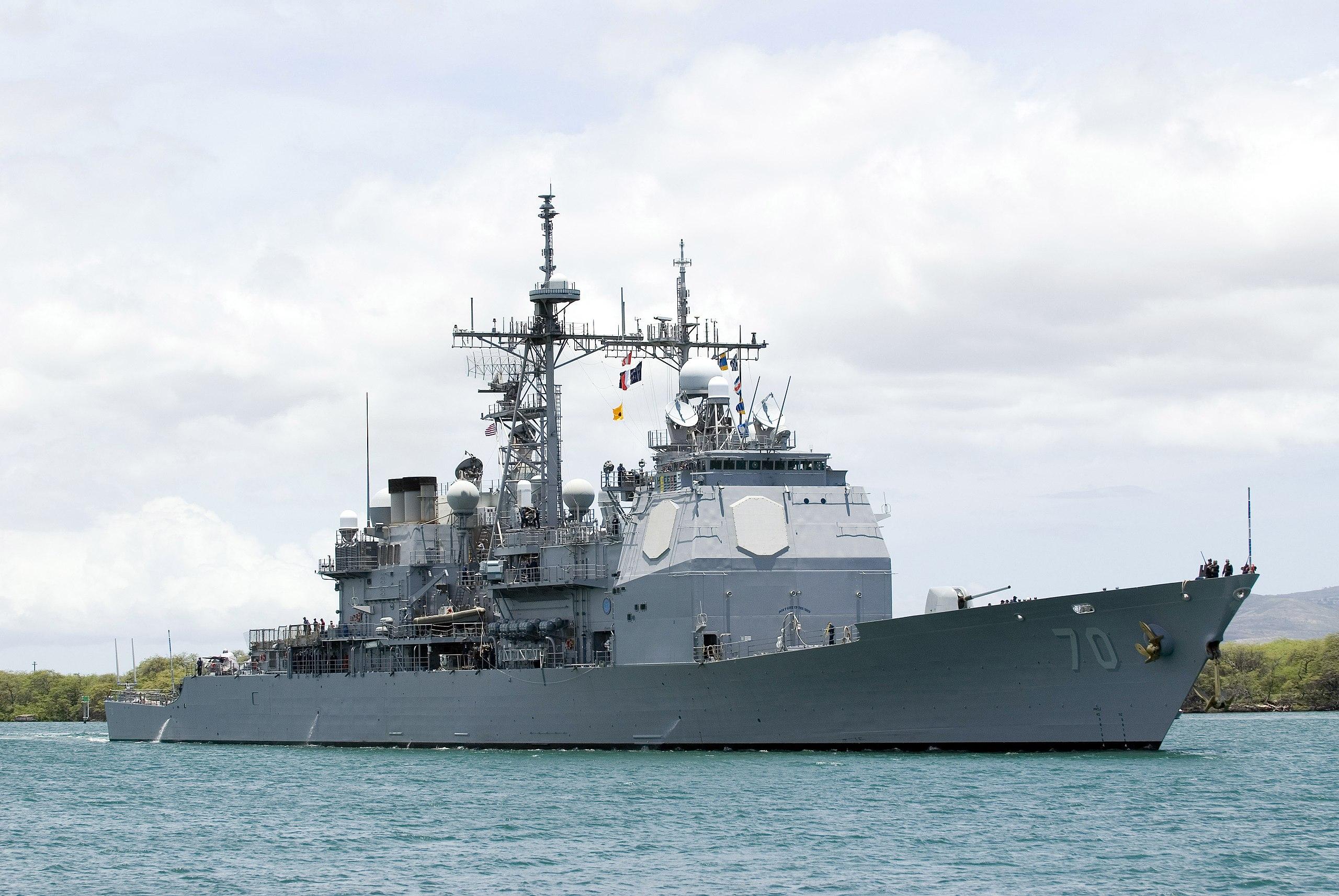 USS Lake Erie CG-70
